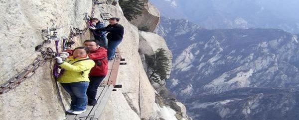 ترسناک ترین نقطه جهان در چین